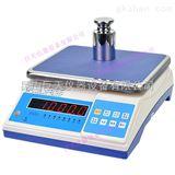 【苏州】6公斤电子秤 6kg高精度电子秤