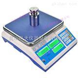 6公斤带RS232通信串口电子秤