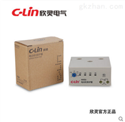 HHD2-D-欣灵 HHD2-D 无源型 断相过载电动机综合保护器 产品厂家直销