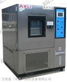 25℃大型恒温恒湿试验箱