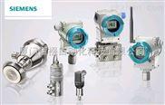 7MF4033-1DA00-2AC6西门子压力测量仪表选型报价