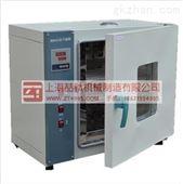 新标准强制空气对流干燥箱