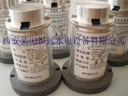 仪器/低频振动传感器-宝鸡-低频震动速度传感器