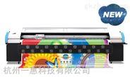 浙江環球飛騰噴繪機3286Q價格實惠行業首選