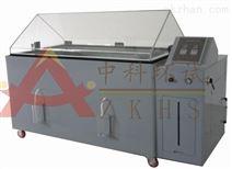 北京盐雾腐蚀试验机维修/盐雾腐蚀试验机生产厂家