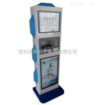 12路带灯箱广告免费手机充电站