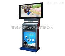 18路投币手机充电站带液晶显示器