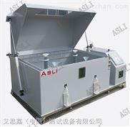 复合式盐雾试验机