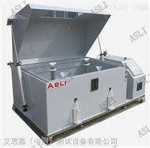 温湿度盐雾复合式试验箱