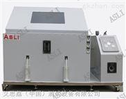 温湿度盐雾复合式系统