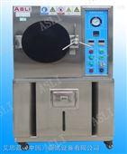 线路板PCT非饱和加速寿命试验机