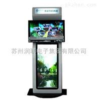 32寸大屏幕广告功能手机充电站