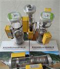 液位計ZUX-12-330液位信號計廠價直供現貨