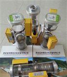 液位计ZUX-12-330液位信号计厂价直供现货