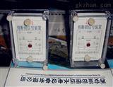 剪断销--信号装置//ZJX-2/-3型剪断销信号装置