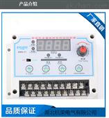 ZNG-11智能金属双张