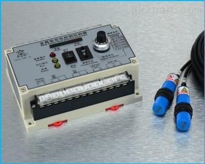 HJG.SP-|自动冲床、自动送料机械手、金属板料冲压双片检测双张