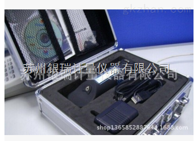 HP-2132便携式色差仪,汉普色差计苏州总代理