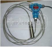 HDP601H高温液位变送器
