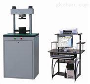 YAW-300C-YAW-300C微机控制恒应力压力试验机
