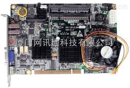 研祥工控HPC-1811CLDN|PCI总线半长卡