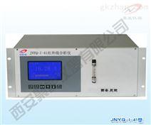 JNYQ- O-10系列型氧(氮)分析仪