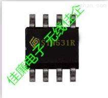 供应ASK超外差接收芯片---SYN531R找无线佳企 佳廉电子