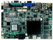 研祥工控EC3-1816CLD2NA|第三代凌动系列单板电脑带CPU接口|LVDS