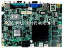 研祥工控EC3-1816CLD2NA 第三代凌动系列单板电脑带CPU接口 LVDS