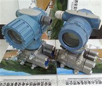 电容式差压变送器MDM3051油压流量测控