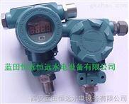 机组总冷却水管压力传感器MPM483数显压力变送器