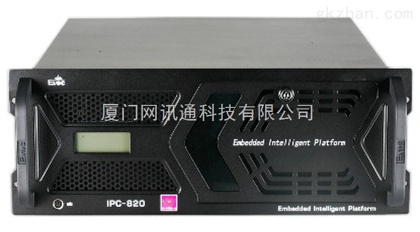 研祥工控机IPC-820代理
