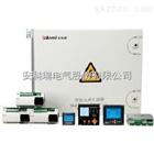 Acrel-2000V8.0光伏电站电力监控系统