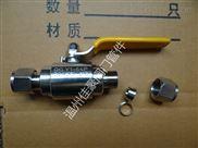 精心研造Q91F-16P/25P/32P/40P/64P,QG.Y1-64P不锈钢卡套式球阀 压力表