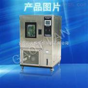 线性恒温恒湿试验箱GT-TH-S系列