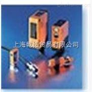 IFM对射式传感器