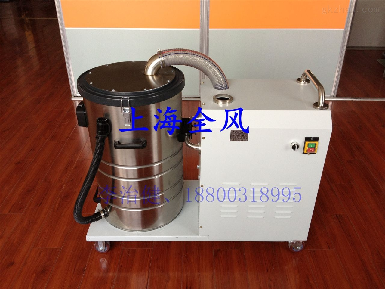 直销工业移动式吸尘器