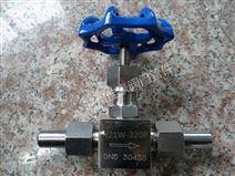 现货批发J21W-64P J21H-64C外螺纹截止阀 焊接式活接头针型阀