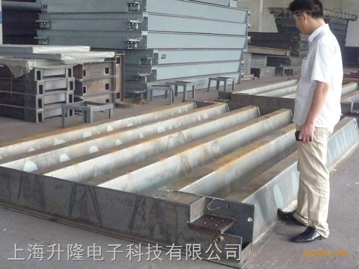 上海30吨电子地磅厂家