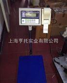 150公斤内置热敏打印机电子台秤
