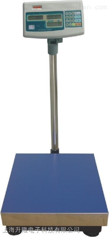 150kg电子秤,不锈钢电子台秤