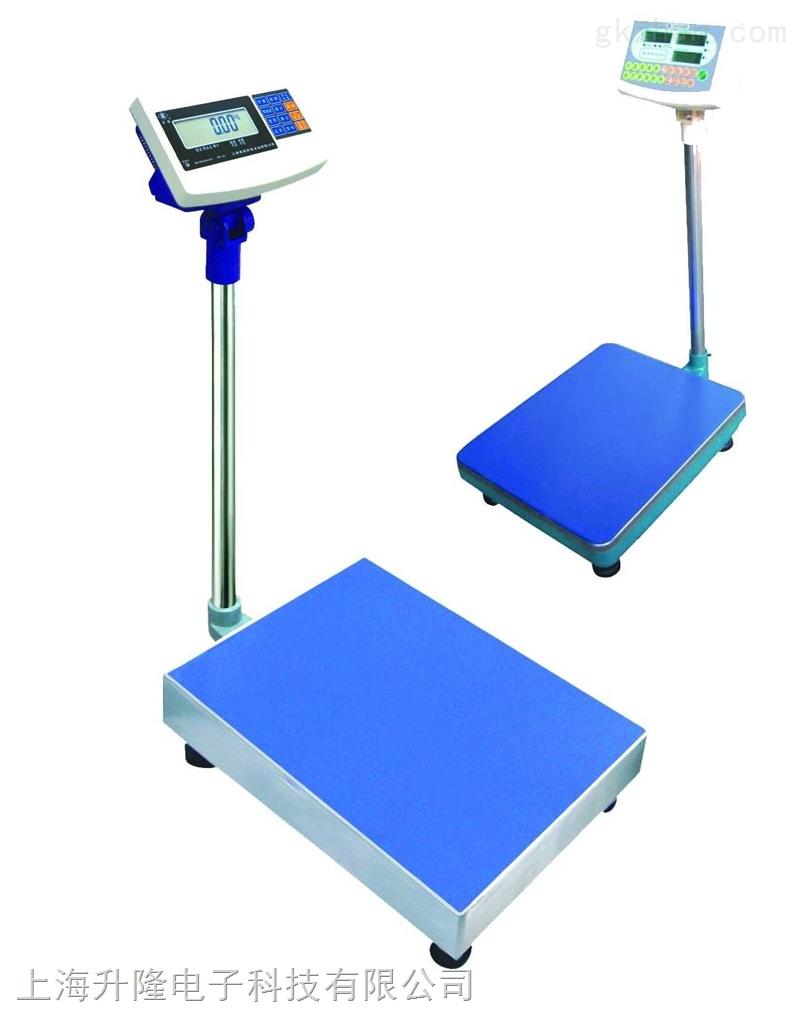 4-20ma输出电子台秤,卖电子秤