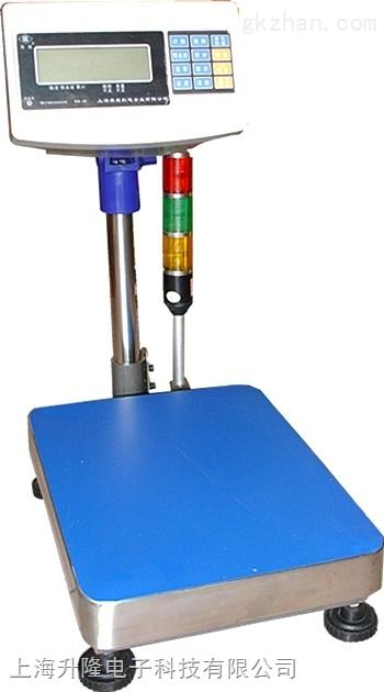 4-20ma输出电子台秤,电子秤