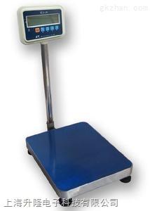 4-20ma输出电子台秤,购买电子秤