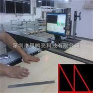 动态缸壁厚度激光检测仪