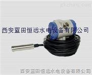 重庆YSB-4500投入式液位变送器插入深度