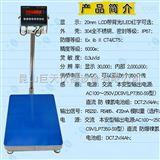 防爆电子秤-防爆电子秤用于爆炸性气体环境