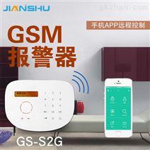 金安报警系统GSM报警器APP网络报警器支持网络摄像头