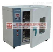 101-3HA強制空氣對流幹燥箱烘箱的標准參數