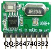 315M433M超外差无线模块J06B+